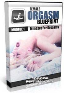 Female-Orgasm-Blueprint