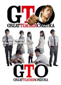 Great-Teacher-Onizuka-(GTO)-Remake