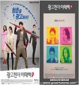 Ad-Genius-Lee-Tae-Baek-[KDrama]-(2012)