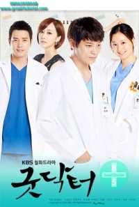Good-Doctor-[KDrama]-(2013)