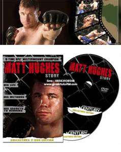 Matt-Hughes-Life-Story-&-MMA-Training