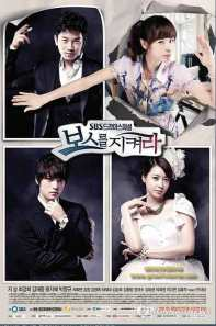 Protect-the-Boss-(2011)