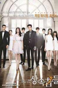 The-Heirs-(-2013-)