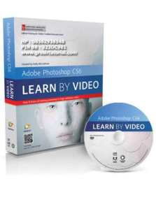 Adobe-Photoshop-CS6-Learn-by-Video