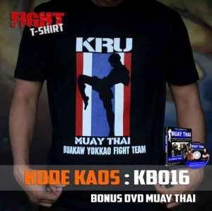 kaos-muay-thai-buakaw