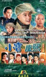 Pangeran-Menjangan-2000---Jual-DVD-Online-The-Duke-of-Mount-Deer