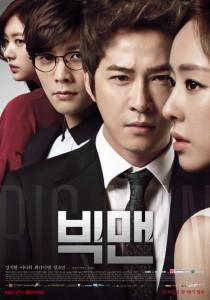 https://grosirtutorial.files.wordpress.com/2015/10/cover-drama-korea-big-man-210x300-terbaru.jpg?w=630