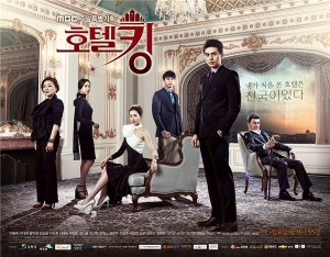https://grosirtutorial.files.wordpress.com/2015/10/cover-film-drama-korea-hotel-king-300x234-terbaru.jpg?w=630