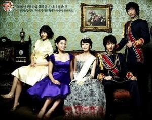 Cover-Film-Princess-Hours-300x236 tebaru