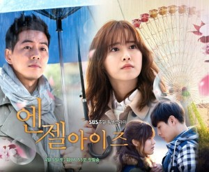 https://grosirtutorial.files.wordpress.com/2015/10/drama-korea-angel-eyes-300x246-terbaru.jpg?w=630