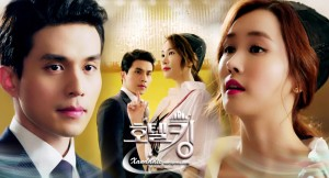 https://grosirtutorial.files.wordpress.com/2015/10/drama-korea-romantis-hotel-king-300x162-terbaru.jpg?w=630