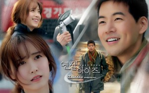 https://grosirtutorial.files.wordpress.com/2015/10/drama-korea-terbaru-angel-eyes-300x188-terbaru.jpg?w=630