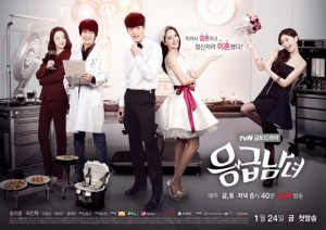 https://grosirtutorial.files.wordpress.com/2015/10/cover-film-drama-emergency-couple-212x300-terbaru.jpg