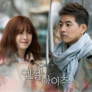 https://grosirtutorial.files.wordpress.com/2015/10/film-drama-korea-angel-eyes-300x300-terbaru.jpg?w=630