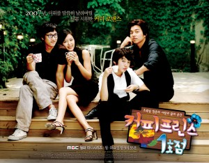 https://grosirtutorial.files.wordpress.com/2015/10/film-drama-korea-coffee-prince-300x234-terbaru.jpg?w=630
