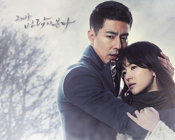 Film-drama-korea-That-Winter-The-Wind-Blows terbaru