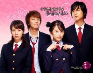 https://grosirtutorial.files.wordpress.com/2015/10/film-korea-princess-hours-300x236-terbaru.jpg?w=630