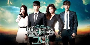 https://grosirtutorial.files.wordpress.com/2015/10/jual-dvd-korea-my-love-from-the-star-300x150-tebaru.jpg?w=630