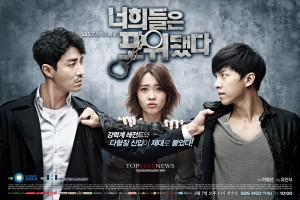 https://grosirtutorial.files.wordpress.com/2015/10/nonton-drama-korea-you_re-all-surrounded-300x200-terbaru.jpg?w=630