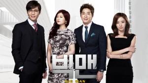 https://grosirtutorial.files.wordpress.com/2015/10/film-baru-drama-korea-big-man-300x169-terbaru.jpg