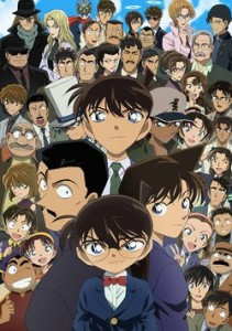 https://grosirtutorial.files.wordpress.com/2015/11/cover-anime-jepang-detective-conan-211x300-terbaru.jpg?w=630