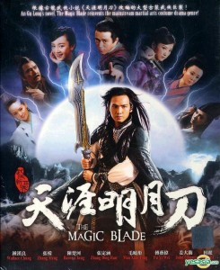 — SMS : 08562938548–  Kunjungi daftar Film Mandarin yang lebih lengkap di website : www.grosirtutorial.com