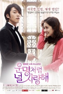 https://grosirtutorial.files.wordpress.com/2015/11/cover-film-drama-fated-to-love-you-201x300-terbaru.jpg?w=630