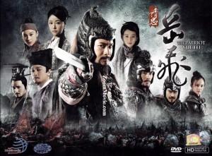 Jenderal Yue Fei (1103-1142), atau juga dikenal bernama Pengju, adalah seorang jenderal militer yang hidup di masa Dinasti Song. Sebagai seorang jenderal, Yue Fei dikenal dan dikenang akan kebesarannya dalam memimpin pasukan Song Selatan dalam perang yang terjadi antara Song Selatan dan penguasa Dinasti Jin di China Utara pada abad 12. Selain itu, karena keberaniannya dalam memimpin peperangan, Yue Fei pun diberi gelar sebuah nama Wumu oleh Kisar Xiaozong pada tahun 1169. Yue Fei yang dikenal sebagai sosok pemberani dan patriot ini pada akhirnya menjadi sosok pahlawan legenda China, dan setelah kematiannya, sosok Yue Fei menjadi simbol bagi makna kesetiaan dalam tradisi China.  Dalam mengenang kebesaran dan keberaniannya yang terus menerus diucapkan di telinga anak-anak China, sutradara Guk Gaau Leung pun memindahkan sosok Yue Fei ke dalam bentuk serial televisi berjudul The Patriot Yue Fei atau dalam bahasa Chinanya dikenal Jing Zhong Yue Fei. Serial silat mandarin yang terbagi ke dalam 69 episode ini berhasil merangkum secara padat dan jelas bagaimana kehidupan Yue Fei dari yang semula hanya seorang prajurit rendahan hingga menjadi jenderal yang namannya melegenda dan terus diucapkan hingga saat ini.  Cerita dimulai  pada tahun-tahun terakhir kekuasaan Dinasti Song, kamera pun bergerak mengarahkan pandangannya pada Ibukota yang tengah diserang ole pasukan dari Dinasti Liao. Keadaan penuh ketidakpastian yang diakibatkan perang tersebut menuntuk kehidupan masyarakat China yang berada di bawah pemerintahan Dinasti Song ke arah penderitaan. Kelaparan yang diakibatkan oleh gagal panen meluas di berbagai wilayah. Jumlah orang meninggal akibat penyakit dan kelaparan terus meningkat setiap harinya. Jumlah tersebut belum ditambahkan dengan masyarakat yang menjadi pasukan Dinastii Song dan gugur di medan pertempuran.   Pada saat itu, Kaisar Huzong pun bersikap tidak peduli dengan intrik-intrik politik yang terjadi di dalam pemerintahannya, yang menyebabkan ketidaksenangan Y