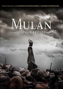https://grosirtutorial.files.wordpress.com/2015/11/cover-film-mulan-rise-of-a-warrior-212x300-terbaru.jpg?w=630