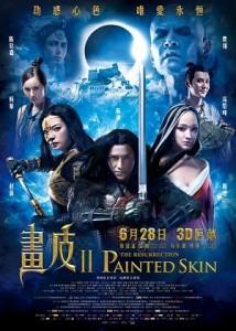 Jual DVD Film Mandarin Painted Skin