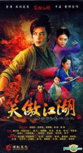 https://grosirtutorial.files.wordpress.com/2015/11/cover-film-silat-mandarin-terbaru-swordsman-163x300-terbaru.jpg?w=630