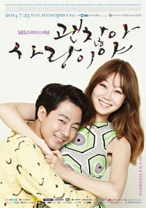 https://grosirtutorial.files.wordpress.com/2015/11/film-drama-korea-its-okay-thats-love-300x191-erbaru.jpg