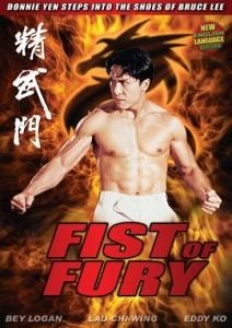 https://grosirtutorial.files.wordpress.com/2015/11/cover-silat-mandarin-fist-of-fury-donnie-yen-212x300-terbaru.jpg?w=630