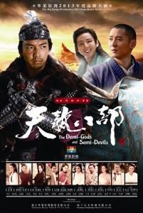Dvd Serial Silat Mandarin