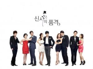 https://grosirtutorial.files.wordpress.com/2015/11/film-drama-korea-a-gentleman_s-dignity-300x225-terbaru.jpg?w=630