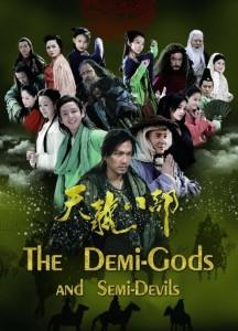 The Demi Gods and Semi Devils atau Heaven Dragon mungkin salah satu film kungfu Mandarin terbaik yang pernah ada. Walaupun merupakan film silat lama, tapi tetap terus diproduksi ulang sampai sekarang sejak pertama kali dipublikasikan oleh penulis ternama, Wuxia Jin Yong, pada tahun 1963. Pengkhianatan, konspirasi, permusuhan, drama, perang, kesedihan, dan rasa patriotisme yang tidak kalah menyentak dibanding film-film yang pernah ada.  Cerita ini terdiri dari beberapa cerita yang saling berkaitan, memiliki beberapa tokoh utama Qiao Feng, Duan Yu and Xuzhu, dan juga seorang tokoh yang berakhir tragis You Tanzhi.  Qiao Feng Ketua Partai Kaypang (partai Pengemis) yang sebenarnya adalah orang Khitan tapi karena kesalahan dimasa lalu dimana kedua ortunya dibunuh maka dia dibesarkan di suku Han. Karena suatu kesalahpahaman maka dia tidak sengaja membunuh wanita yang sangat dia cintai dan itu menjadi penyesalan sepanjang hidupnya. Jurus andalannya adalah tapak naga dan tongkat pengemis. Duan Yu merupakan Pangeran dari Kerajaan Tai Li. Ia sebenarnya tidak menyukai ilmu silat. Tapi dalam perjalanannya keluar dari Istana tanpa sengaja mendapatkan ilmu langka serta tidak sengaja memakan kodok beracun sehingga menjadi kebal dari segala jenis racun. Dalam perjalanannya, Duan Yu sendiri banyak diwarnai dengan kisah cinta dimana setiap kali dia jatuh cinta, ternyata cewek tersebut adalah adik tiri dari beda Ibu. Sementara Xuzhu merupakan seorang biksu dari Shaolin, memiliki hati yang baik dan patuh. Dia percaya sekali dengan ajaran Budha dan menolak untuk melanggarnya meskipun ia dihadapkan dengan situasi yang mengancam hidupnya. Dia mengikuti para tetuanya mengikuti sebuah pertemuan tarung sekali dan dari sanalah petualangannya dimulai. You Tanzhi adalah ahli waris Juxian Manor yang dimiliki oleh bersaudara You (ayah dan pamannya). Tuan rumah dari Manor tersebut adalah pendekar keji yang berkumpul sebagai petarung Han untuk mendiskusikan rencana mereka untuk membalas Qiao Feng, y