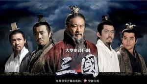 Jual Film Silat Mandarin The Three Kingdoms