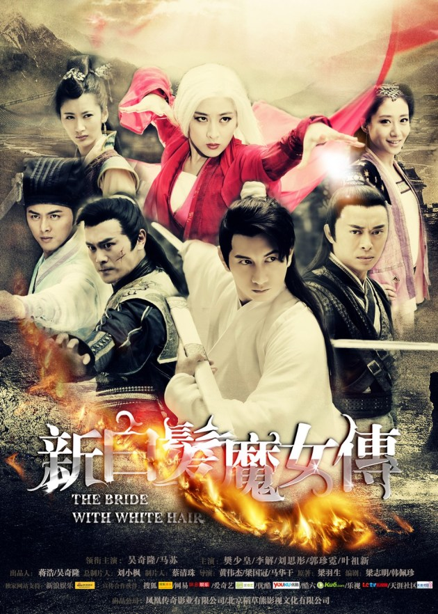 Sinopsis DVD Serial Silat Mandarin The Bride With White Hair,  Pada masa Dinasti Ming, di bawah kepemimpinan Kaisar Tian Qi yang telah memegang tampuk kekuasaan selama 4 tahun, kehidupan masyarakat Guang Yuan seakan menuju kepunahan karena kesulitan dalam panen sehingga mengakibatkan kelaparan yang menyebar di berbagai daerah. Pada masa tersebut, Zhuo Ji Xian, seorang pegawai Kementerian Pajak dan Penghasilan Daerah, mendapatkan mandat dari putra mahkota untuk mengantarkan ransum dan persedian ternak di daerah-daerah yang tengah bergejolak karena pemberontakan.  Tugas yang awalnya sederhana dan bisa ditempuh dalam beberapa hari saja, tiba-tiba berubah menjadi penuh bencana dan mengubah arah hidup dari Zhuo Ji Xian.Ketika melewati daerah Pegunungan Giok Naga, Zhuo Ji Xian dan bawahannya yang tengah mengawal suplai perbekalan disergap oleh Lian Ni Chang, seorang perampok perempuan. Anak Zhuo Ji Xian, Zhuo Yi Hang yang bekerja sebagai kepala pengawal Wu Dang, segera mendatangi ayahnya untuk menyelamatkannya. Tindakan Zhuo Yi Hang tersebut malah membuatnya terseret lebih jauh ke dalam pertentangan yang terjadi antara putra mahkota, seorang kasim yang menjadi politikus negara bernama Wei Zhong Xian, dan Lian Ni Chang. Meskipun langkah yang diambil oleh kedua orang tersebut salah, Zhuo Yi Hang dan Lian Ni Chang malah terlibat dalam konflikasmara antara satu sama lain. Kisah cinta tersebut tidak bertahan lama, hal tersebut diakibatkan kesalahpahaman yang terjadi antara Lian Ni Chang dan Zhuo Yi Hang yang memperlebar jarak di antara mereka.Hasilnya, dalam semalam rambut Lian Ni Cang memutih setelah mendapatkan kabar dan percaya bahwa Zhuo Yi Hang telah menghianatinya.Demi mengembalikan kecantikan lama Lian Ni Chang dan memperoleh kembali kisah cinta mereka, Zhuo Yi Hang memulai perjalanan menuju Gunung Surga untuk mencari bunga langka yang melegenda yang hanya mekar selama 60 tahun sekali.  Mengikuti kesuksesan film Chinese Ghost Story pada taun 1987, membuat publik Hong Ko